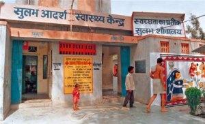 Unlike Rashtrapti Bhavan this place keeps my neighbourhood clean