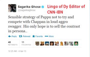 SagarikaChappan