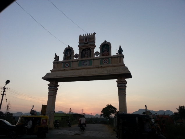 The Grama Hebbagilu (Portal)