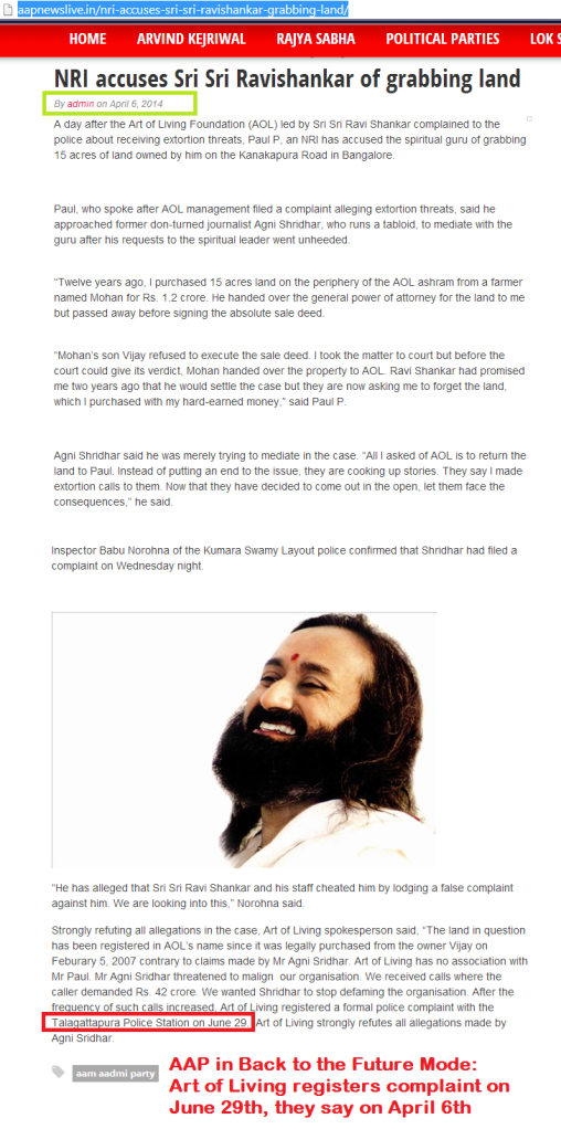AAPNews-GurujiHitjob